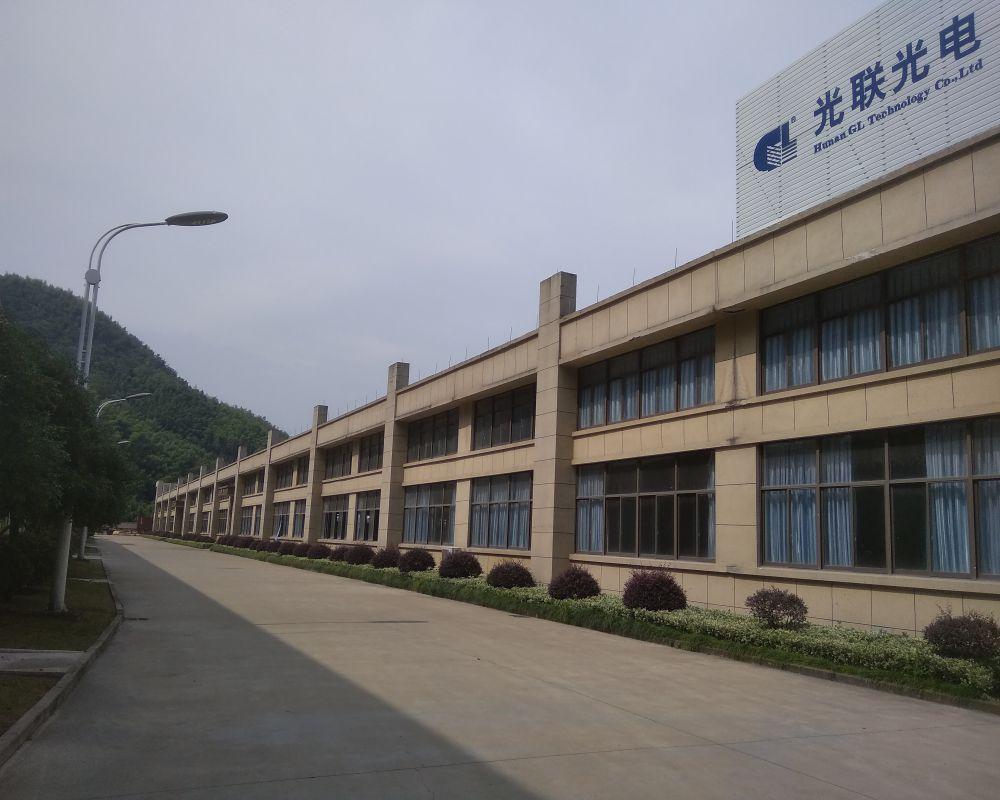 【湖南光联】助力陕西省榆林市风电项目的复工
